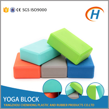 Eco-friendly Fitness Equipment Kids EVA Foam Brick / Yoga Block