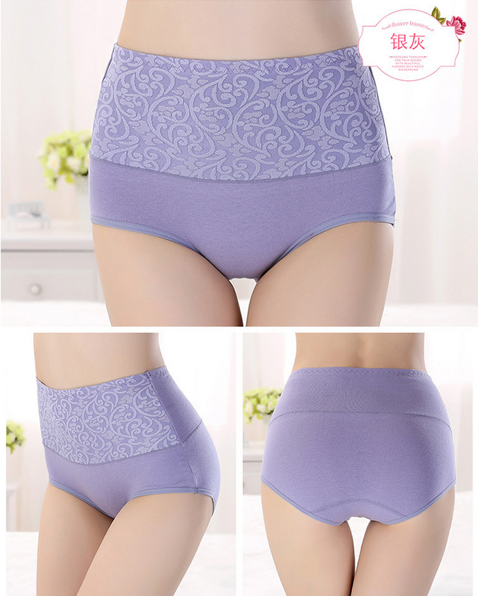 Sexy hot sell woman panty high waist high quality panty cotton lady underwear