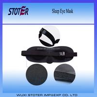 2017 Best sales popular eye sleep mask High quality eye sleeping mask