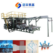laminating machine price for fabric cloth nonwoven film PTFE