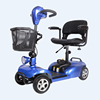 /product-detail/4-wheels-electric-handicapped-mobility-scooter-60813885107.html