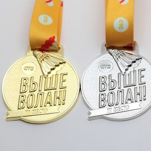 Cheap Custom Zinc Alloy Award Medal Trophies For Badminton