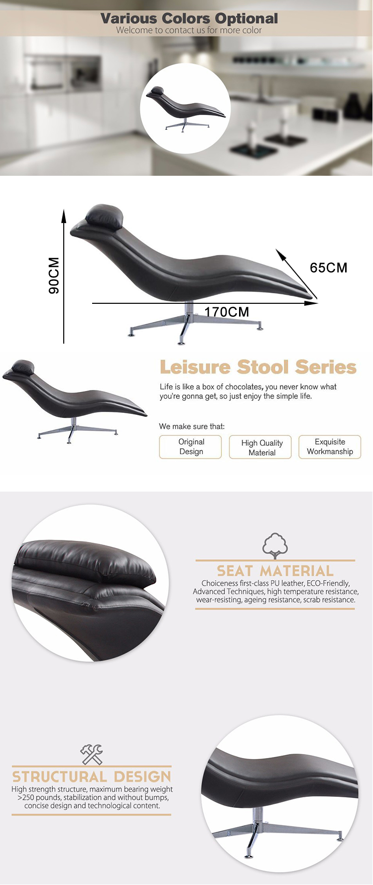 modern manufacturer black leather chaise lounge chair