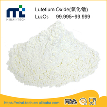 Learning price of 99.99% lutetium oxide standard sample used for bubble storage
