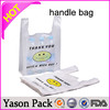Yasonpack plastic die cut handle bag plastic rigid handle bag plastic ziplock bag with handle