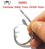 Buy 39960 stainless steel circle hooks fishing in China on Alibaba.com