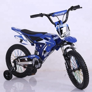 New products top quality child bike made in China / Factory direct supply children bicycle