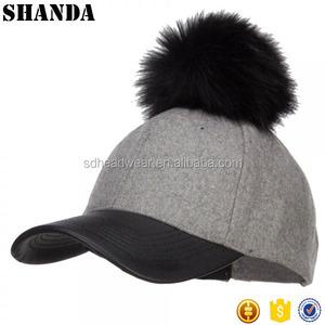 5fc3169c58b77 Pompom Baseball Hat