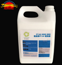 high quality easy use 1 gallon natural PVC marble concrete wood floor wax for household hotel restaurant