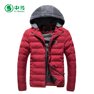 37703e55f5b Hot Sale Korean Style Lightweight Youth Winter Hoody Down Jacket for Men