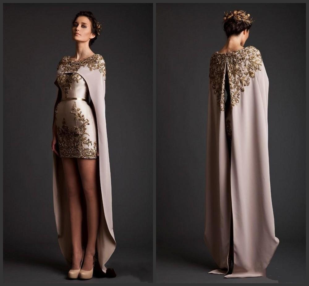 Hi Lo Wedding Dresses