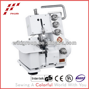 home overlock sewing machine device FN10-4D