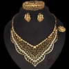 Jewelry pakistan Wedding anniversary gifts Gold rani haar designs photos