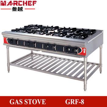 8 Burners Free Standing Type Commercial Kitchen Restaurant Equipment/gas  Cooker/burner/stove Range.free Standing - Buy Chinese Restaurant Kitchen ...