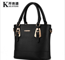 New Available Ladies Genuine Leather Shoulder Bag Women Tote Hand bag Lady Handbag 2016