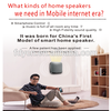 /product-detail/good-quality-wall-mount-speaker-for-home-theater-sound-system-60391098248.html