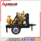 Diesel engine water pump set with trailer