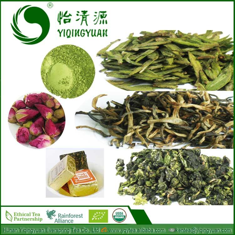 Chinese Fujian Anxi Tie Guan Yin Loose oolong tea - 4uTea   4uTea.com
