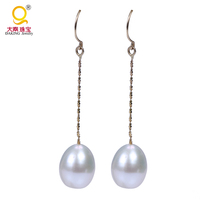 Simple gold earring designs for women pearl earring fashionable women elegant hanging pearl earrings design