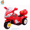 WDHJ9777 China Hot Selling Electric Child Motorbike With 3 Wheels In Cheap Hanging Animal Shaped Air Freshener For Car