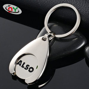 High quality custom floating metal key chain with customized logo in the middle