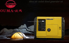 small silent portable 7KW 7KVA 7000WATT single and three phase diesel generator