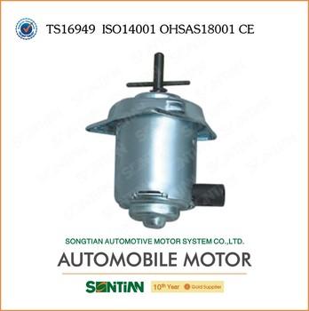 12v Dc Motor Car Condenser Fan Radiator Cooling Fan Motor For ...
