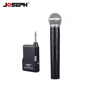 2019 Wireless Microphone Portable Voice Amplifier For Phones T