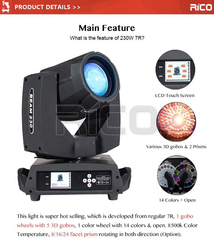high power rainbow color 230w light double prism sharpy 7r beam moving head