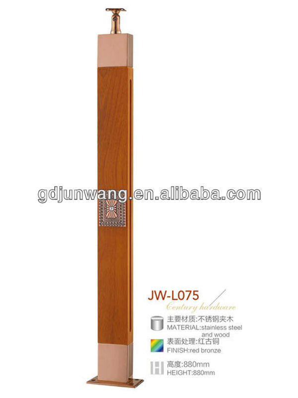 Red bronze balcony railing wood JW-L075
