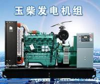 120KVA Diesel Generator Power Set 100kw high quality Yuchai brand diesel generator power