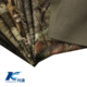 Hot selling carbon contained camouflage uniform fabrics