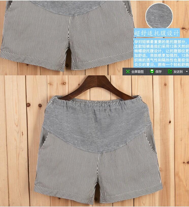 Для беременных компактный шотландка пресс брюки европейский / американский стиль беременные женщины без тары дизайнер пресс шорты с карманы