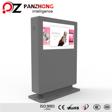 Original Samsung and LG Screen Digital Signage Floor Standing Outdoor Advertising LCD Display
