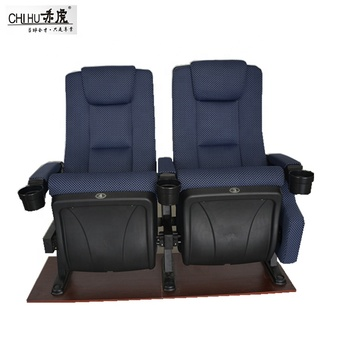 Commercial Movie Theater Chairs Fabric Tip Up Cinema Theater Seats Buy Commercial Movie Chairs Tip Up Cinema Seats Fabric Cinema Seats Product On Alibaba Com