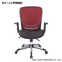 Bulk price classic modern furniture executive swivel chair for office