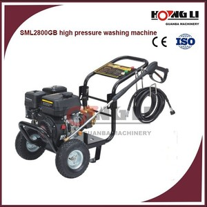 Gasoline Cold Water Pressure Washer/Petrol Fuel high pressure washer ,made in China