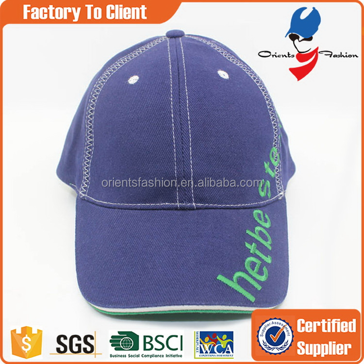 Cheap new products baseball security guard cap
