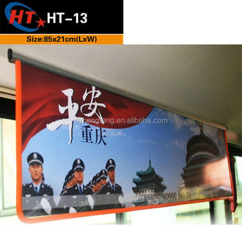 2014 New advertising products PVC material advertising board for city bus