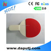 Novelty table tennis shaped usb 2.0 driver for promotion
