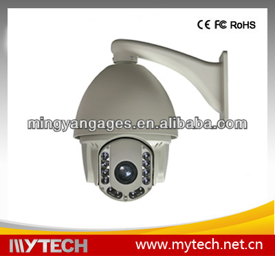 Hikvision 1.3MP 720P 20x Optical 150M IR Distance IP PTZ Camera
