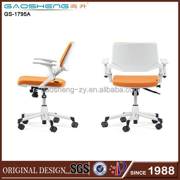 modern cool office chairs with armrest for sale GS-1795A