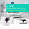 Wireless WIFI GSM alarm system GS-S1 work with house indoor IP camera APP smart control
