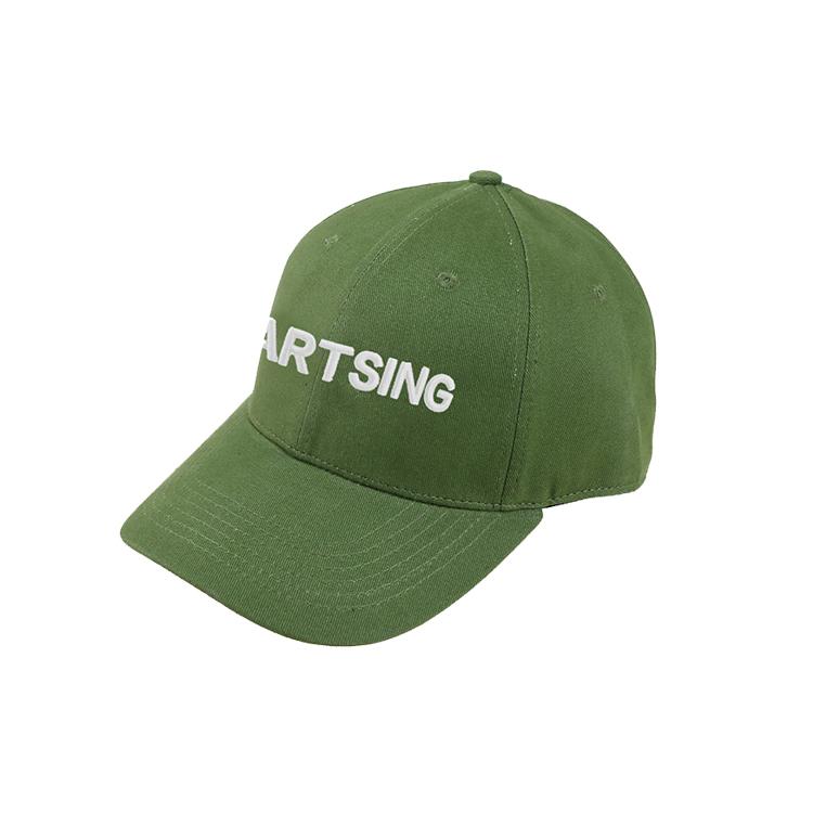 Hot Sale Baseball Hats Cotton Designer Baseball Hat - Buy Cotton ... 7546964c127