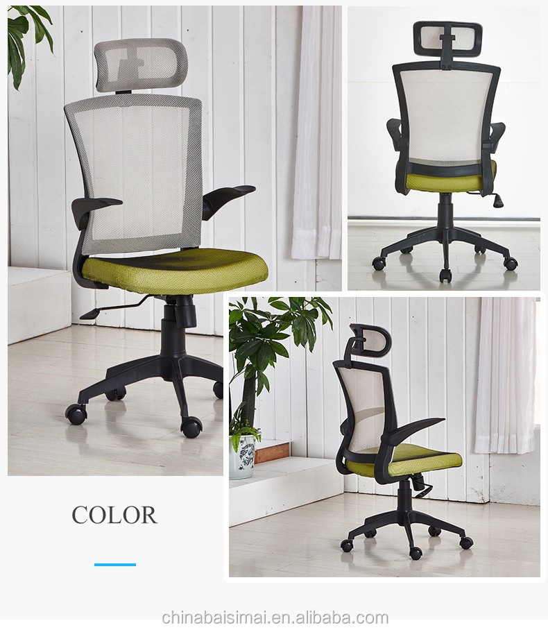 B43# Top secretary office chair for your back, office chair thailand