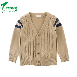 500919ddf Kids Sweater Coat