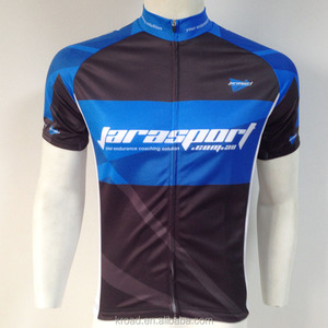 2017 hot sale product personalized design men bicycle clothing china custom  coolmax cycling jersey 79347bf69