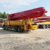 2006 Putzmeister 37 40 49 50 52 60meter Used Truck Mounted Concrete Pump Truck