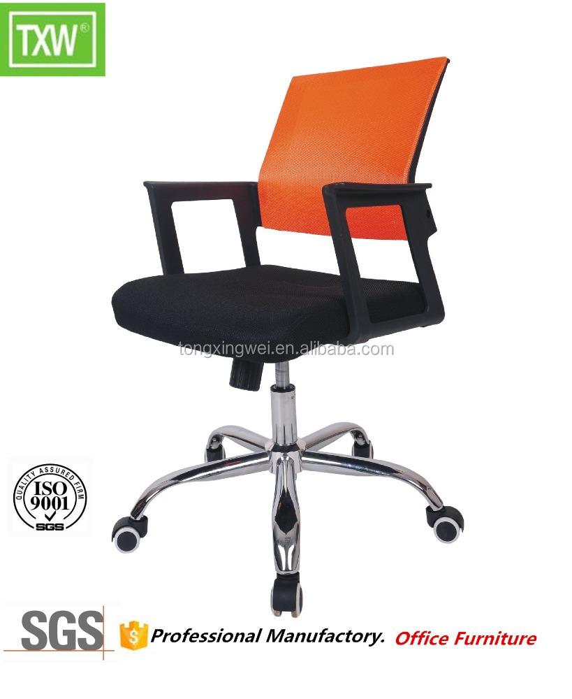 Venta al por mayor sillas de tela para oficina-Compre online los ...