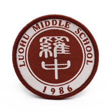Factory Price Custom School Badge and School Uniform Woven Patch